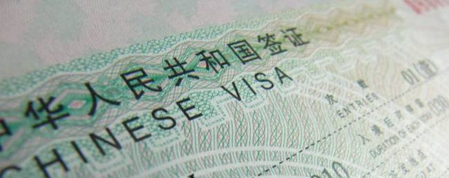 China launches its first visa service center in Africa