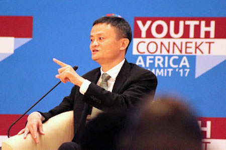 UNCTAD Adviser, Alibaba's Jack Ma, launches African Young Entrepreneurs Fund