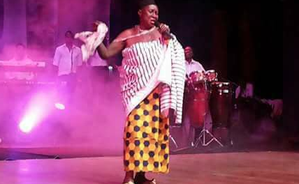 The Music World Has Lost Another Legend… Awurama Badu